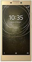 Sony Xperia L2 DS (H4311)